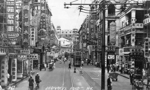 1950s Des Voeux Rd C, looking east towards Wing On