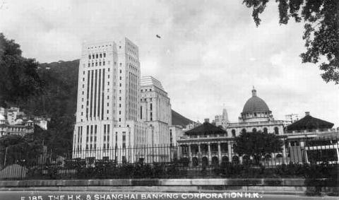 1950s HSBC & Court buildings