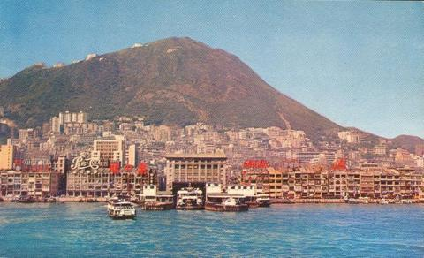 1950s Central Praya & Vehicular Ferry pier