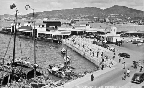 1953 Vehicular Ferry Pier, Central