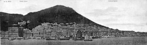 1900's Hong Kong panorama