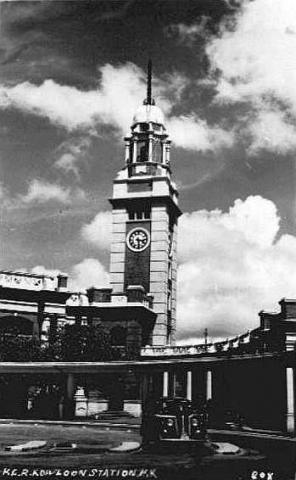 1950s KCR Clocktower