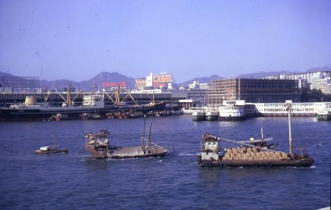 1966 Star Ferry, Star House, and Ocean Terminal