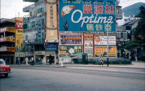 1950s Hennessy Rd / Queens Road East Junction