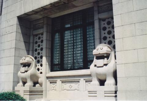 1990s Old Bank of China Lions
