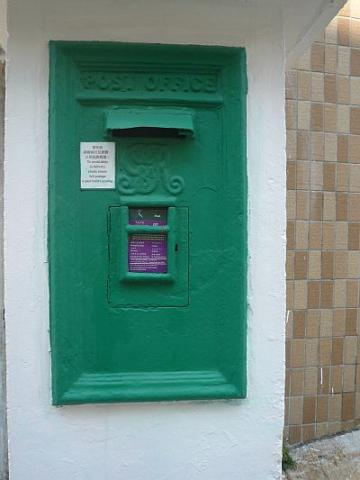 George VI Postbox No. 227