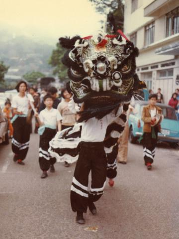 Chinese New Year dance,Lion dance, Stanley Main Street, late 70s