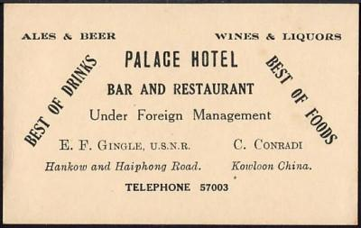 1940 Palace Hotel Business Card