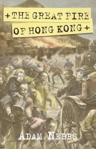 Great Fire of HK - Front