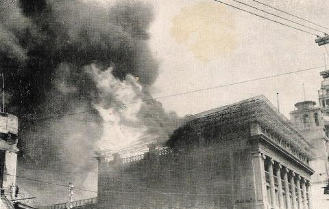Canton Post Office fire, 1938