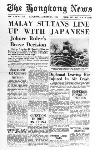 Hong Kong-Newsprint-HK News-19420131-001