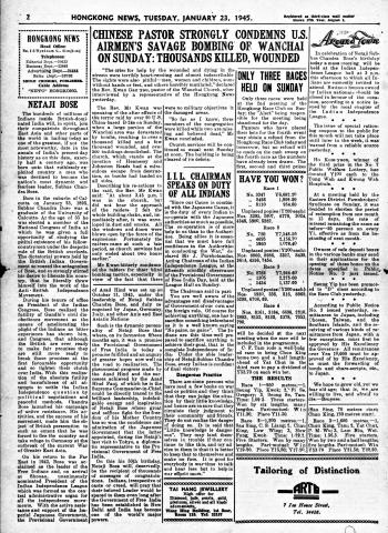 Hong Kong-Newsprint-HK News-19450123-002