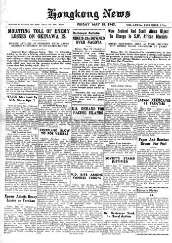 Hong Kong-Newsprint-HK News-19450518-001