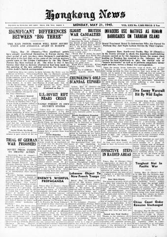 Hong Kong-Newsprint-HK News-19450521-001
