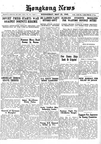 Hong Kong-Newsprint-HK News-19450523-001