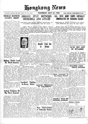 Hong Kong-Newsprint-HK News-19450524-001