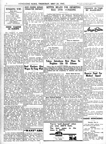 Hong Kong-Newsprint-HK News-19450524-002