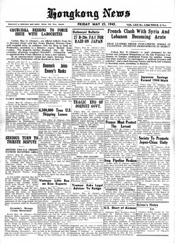 Hong Kong-Newsprint-HK News-19450525-001