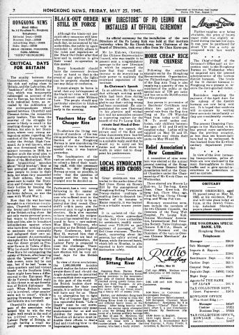 Hong Kong-Newsprint-HK News-19450525-002