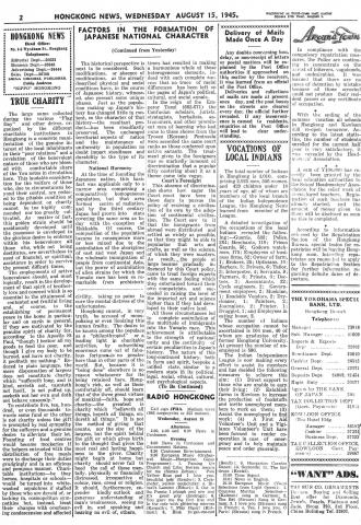 Hong Kong-Newsprint-HK News-19450815-002