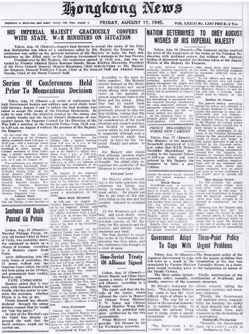 Hong Kong-Newsprint-HK News-19450817-001