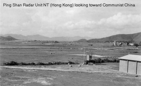 RAF Ping Shan Radar Unit Yuen Long