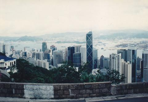 1990s Admiralty and Central
