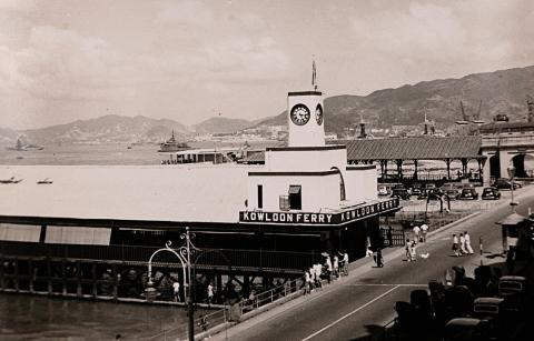 Star Ferry Pier - Central 1953