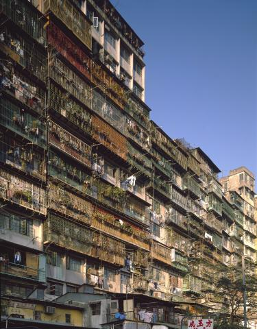 Kowloon Walled City - balconies #2