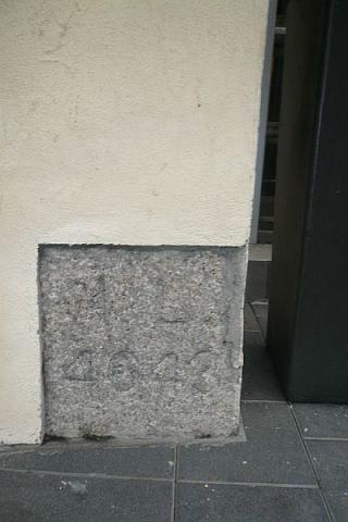 Inland Lot 4643 Marker Stone of The Pawn