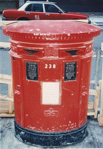 Double Slotted Scottish Crown Postbox 238
