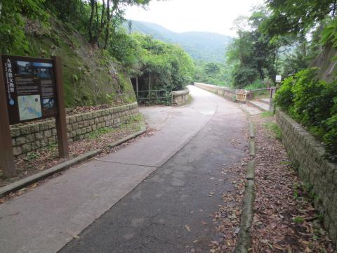 Tai Tam Reservoir Road near the junction to the Intermediate Reservoir