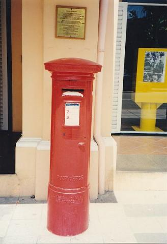 Singapore Red Pillar Box