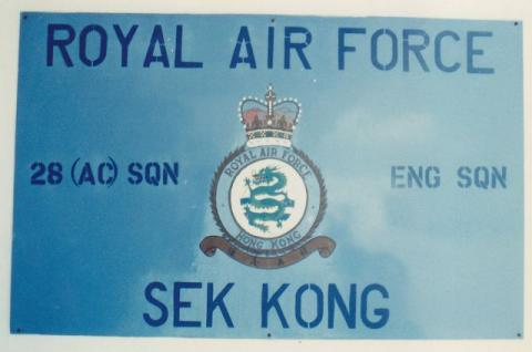 RAF Sek Kong Station Badge