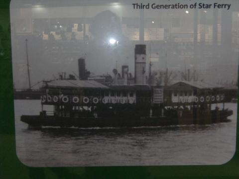 Star Ferry in the 1950s