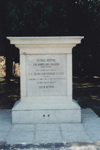 Victoria Hospital Foundation Stone