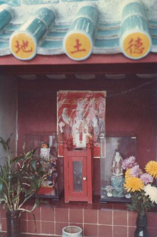 Village God house, Stanley, HK late 1970s