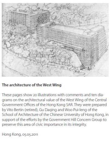 CGO West Wing Architectural Report