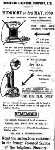 1930 New Automatic Telephone System