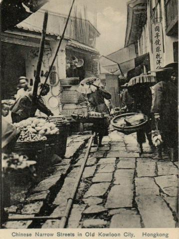 1900s Kowloon City