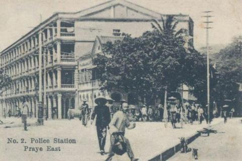 1905 No. 2 (Wanchai)  Police Station