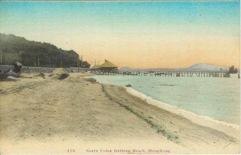 1910s North Point Beach