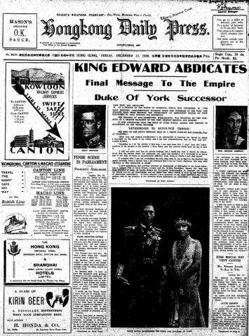 King Edward abdicates