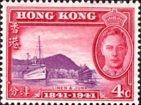 1941 Centenary Stamps