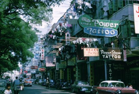 1963 HK 35 TST off Nathan Road.jpg