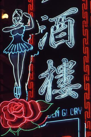 1977 The Golden Glory Restaurant, 16 Carnarvon Road.jpg