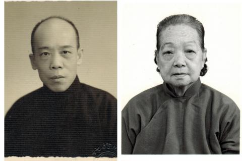 1A  Grandparents CHAN (mother's side).jpg