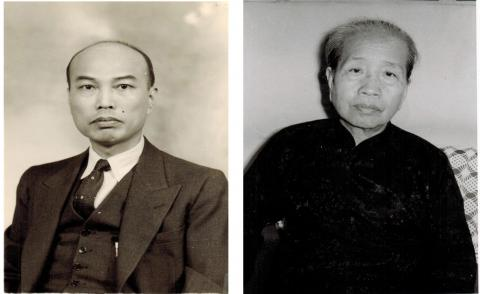 1B  Grandparents YEE (father's).jpg