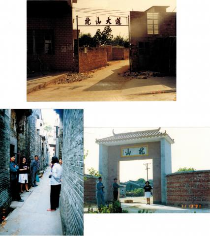 3   Beishan Village, Kaiping, Guangdong - Entrance (1991)