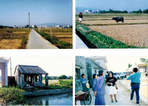 4   Beishan Village, Kaiping, Guangdong - Farms (1991)